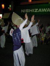 kitamachi