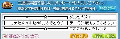 2011y12m04d_163130826.jpg
