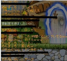 2012y03m11d_043940569.jpg