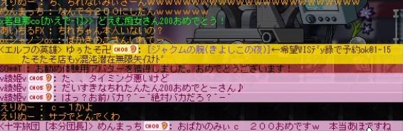 2012y04m08d_162906322.jpg