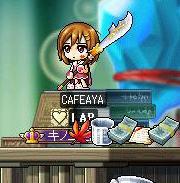 cafeaya.jpg