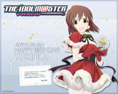 kabe_yukiho1280x1024(変換後)