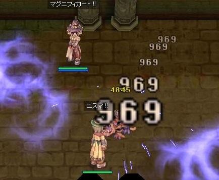 2010/07/04 ピラミッドダンジョン B2F