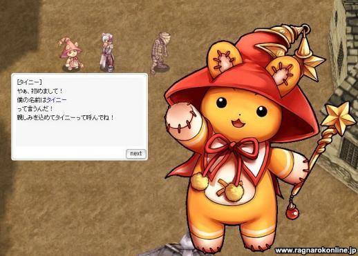 2010/12/07 タイニーのモノマネサイドストーリーズ