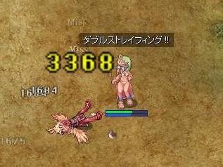 9/21 ラヘルフィールド 05 調印MAP