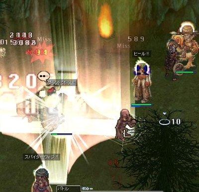 201002103.jpg
