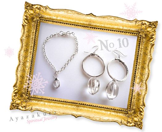 CHRISTMAS GIFT SET no.10
