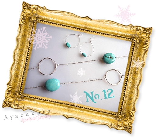 CHRISTMAS GIFT SET no.12