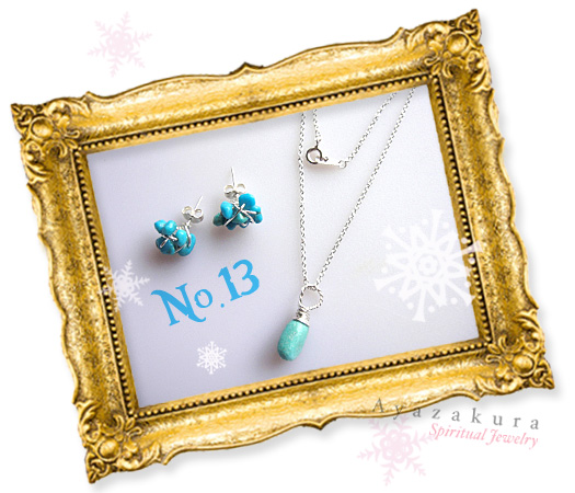 CHRISTMAS GIFT SET no.13