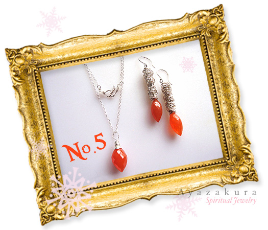 CHRISTMAS GIFT SET no.5