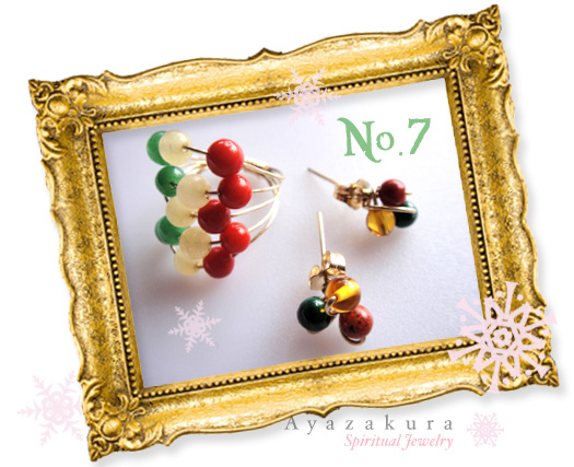 CHRISTMAS GIFT SET no.7