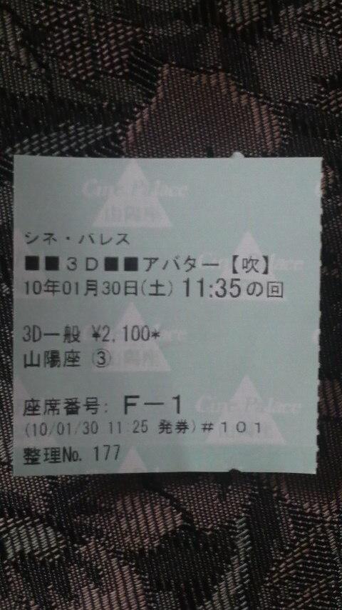 30日(土)