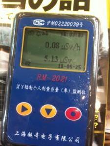 繧ャ繧、繧ャ繝シ・点convert_20110626192533