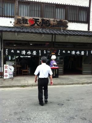 縺昴・・胆convert_20110721150935
