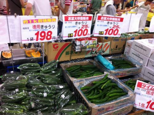 縺阪e縺・j・胆convert_20110818082925