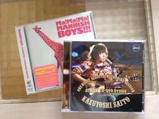 斉藤和義CD