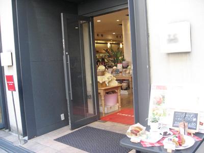 立花通り店②