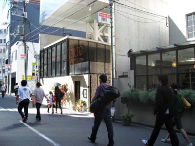 立花通り店①