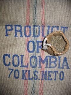 今夜のコロンビア豆