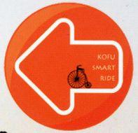 KOFU SMART RIDEステッカー