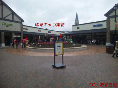 azuki1075.jpg