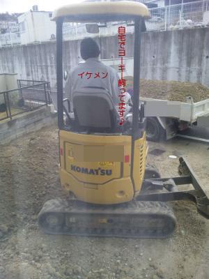 azuki848.jpg