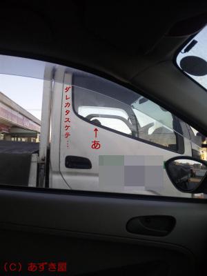 azuki859.jpg