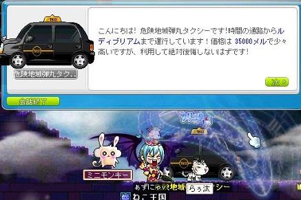 Maple120122_122702.jpg