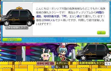 Maple120122_124223.jpg