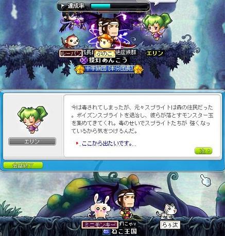 Maple120122_142356.jpg