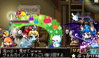 うさぎ人形の武器かぁぃー//