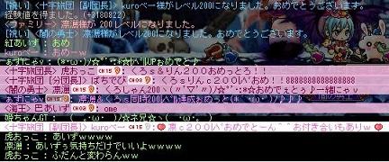 Maple120222_215037.jpg