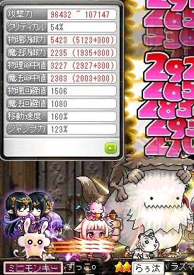 Maple120612_233938.jpg