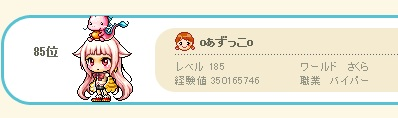 Maple120619_235004.jpg
