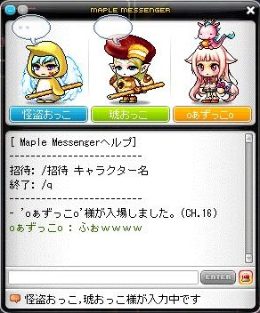 Maple120627_210733.jpg