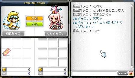 Maple120627_211842.jpg