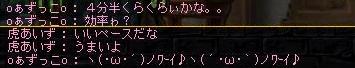 Maple120630_212523.jpg