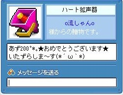 Maple120711_221006.jpg
