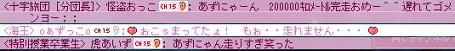 Maple120712_231543.jpg