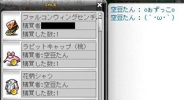 Maple120829_025436.jpg