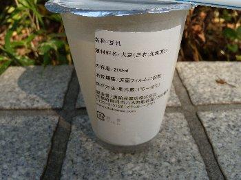 画像 2193
