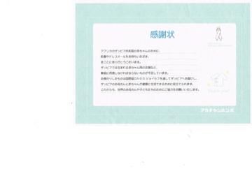 CCE20110716_00000_20110718002450.jpg