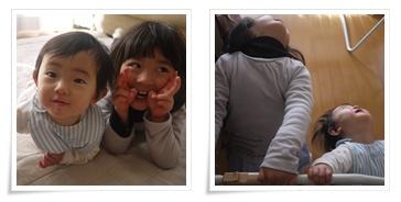 5_20111211012715.jpg