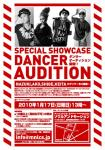 SPECIAL SHOWCASE DANCER AUDITION