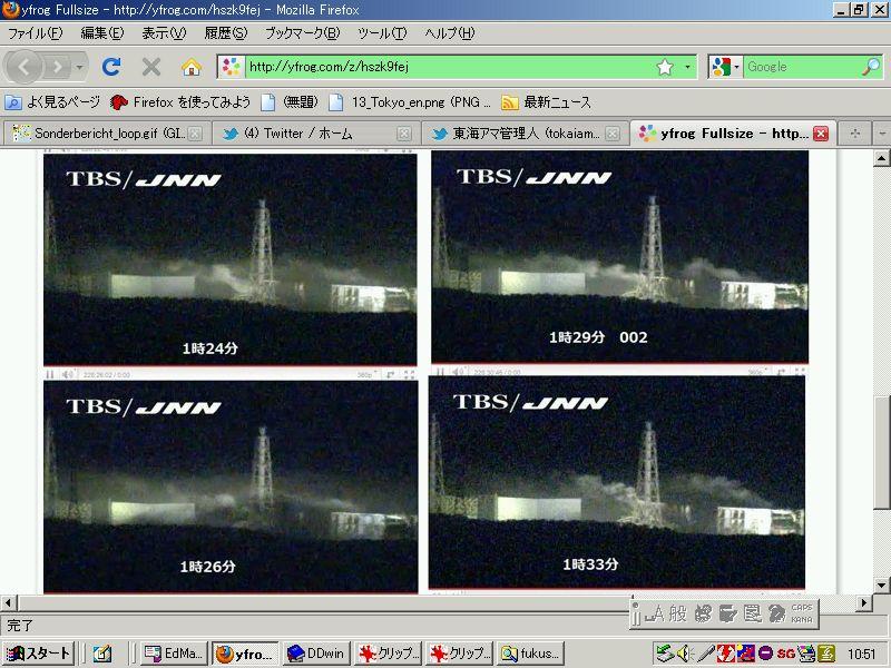 fukushima_110508a.jpg