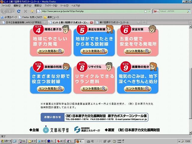 poster_100926a.jpg