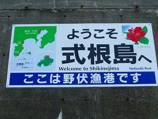 2010.08【式根】 (53)