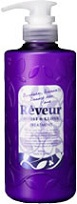 reveur18_20120112090026.jpg