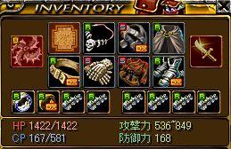 400装備