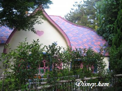 MINNIES HOUSE